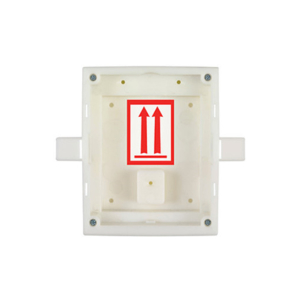 2N IP Solo Flush Mount Box 2N