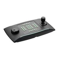 KBD-UXF Bosch Sicherheitssysteme