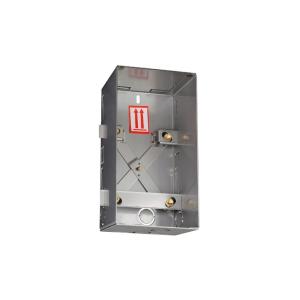 2N Brick Flush Mounting Box 2N