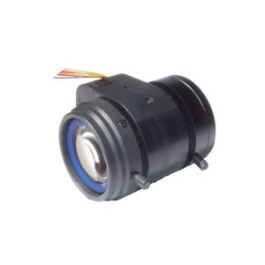 SL1250P Theia Technologies