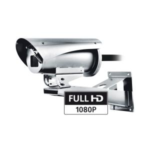 MVXHD210WFZ01B Videotec