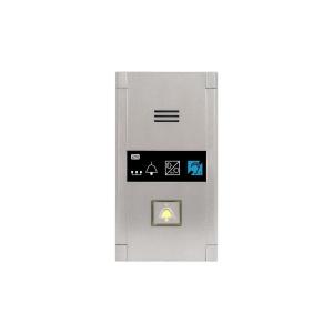 2N Lift1 Cabin Compact w/ Butt 2N