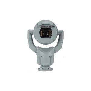 MIC-7504-Z12GR Bosch Sicherheitssysteme